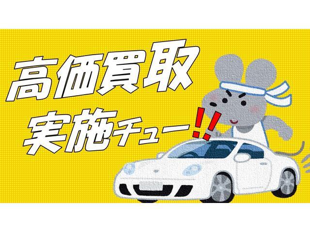 G-T 4WD 衝突軽減ブレーキ・9インチメモリーナビ・地デジ・CD/DVD/Bluetooth・バックカメラ・スマートキー・LEDライト・レーダークルコン・横滑り防止・ハーフレザーシート・BSM・ETC(47枚目)