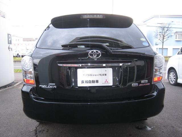 トヨタ カローラフィールダー 1.8S エアロツアラー4WD