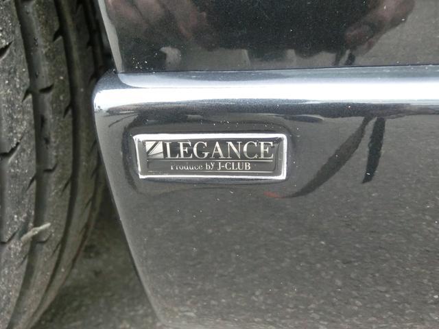 トヨタ ハイエースワゴン GL レガンスエアロ バックギャモン20インチAW