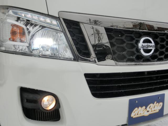 ロングDXターボ4WD カラーバンパー フォグランプ(11枚目)