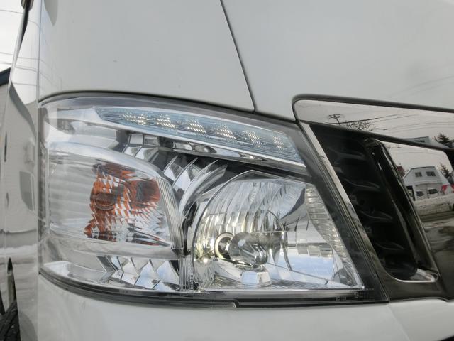 ロングDXターボ4WD カラーバンパー フォグランプ(14枚目)