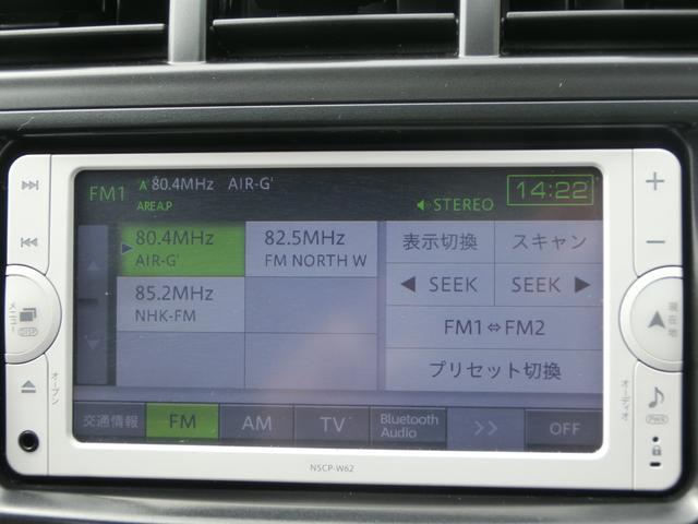 S 18インチAW新品 純正ナビ TV Bモニター ETC(19枚目)