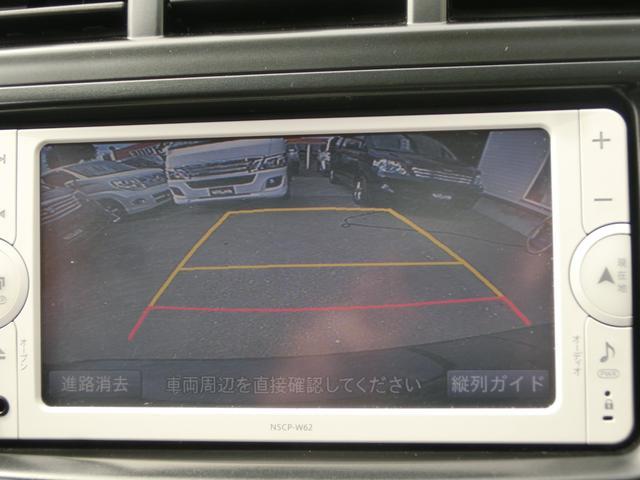 S 18インチAW新品 純正ナビ TV Bモニター ETC(20枚目)