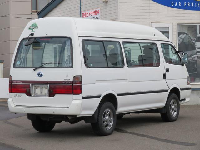 「トヨタ」「ハイエース」「その他」「北海道」の中古車7