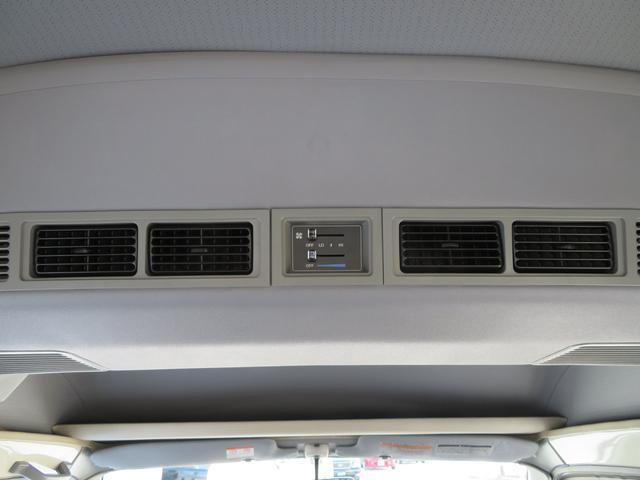 「トヨタ」「ハイエース」「その他」「北海道」の中古車26