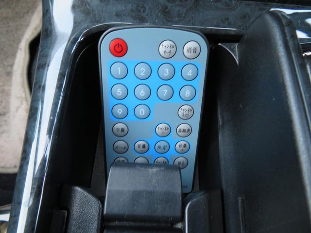 アスリートFour 2.5 4WD HID ETC キーレス(16枚目)