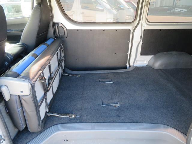 こちらは荷物が一番積み込み出来るスライド位置です。
