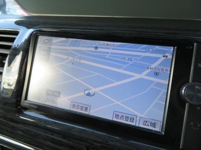 ロングスーパーGLディーゼル4WD3型最終(19枚目)