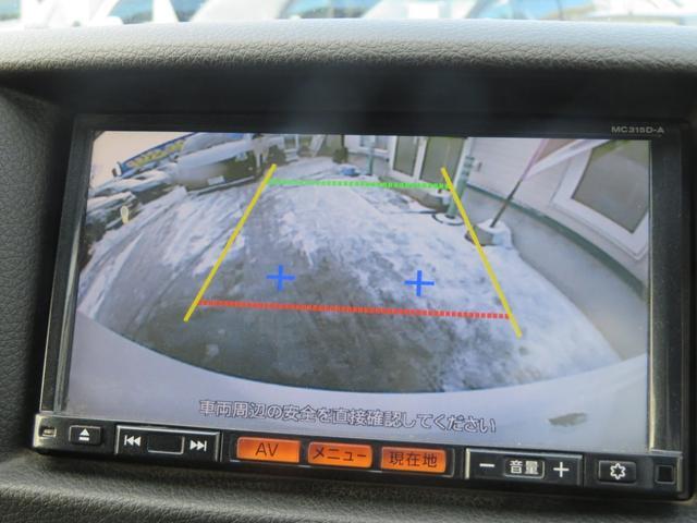 スーパーロングワイドDX 4ドアバン2.5DT DX スーパーロング EXパッケージワイドハイルーフ ディーゼル4WD(13枚目)