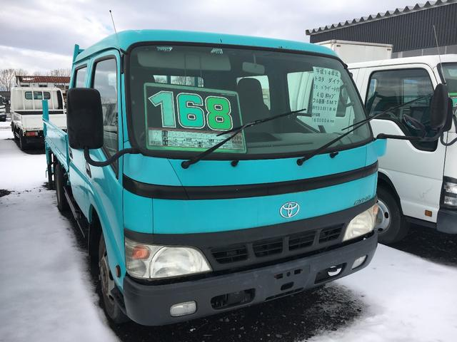 トヨタ ダイナトラック Wキャブロングワイド 2t Pゲート 平ボディ