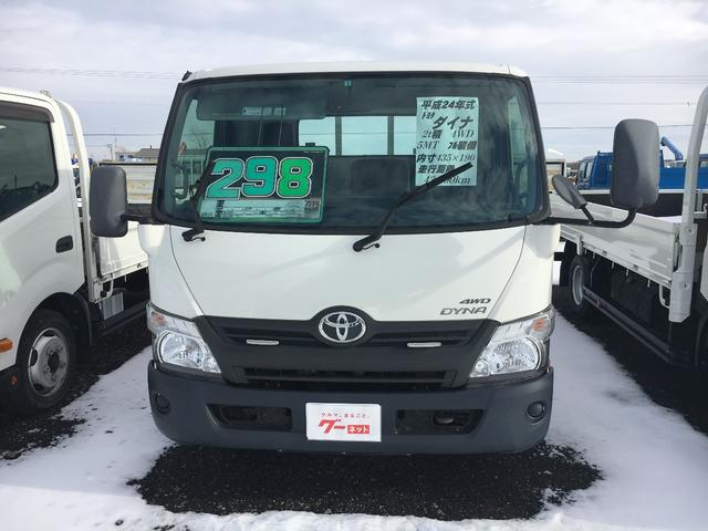 トヨタ ダイナトラック 2t積 4WD 平ボディ ワイドロング