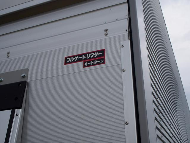 いすゞ フォワード 3t積 ワイドロング パネルバン パワーゲート