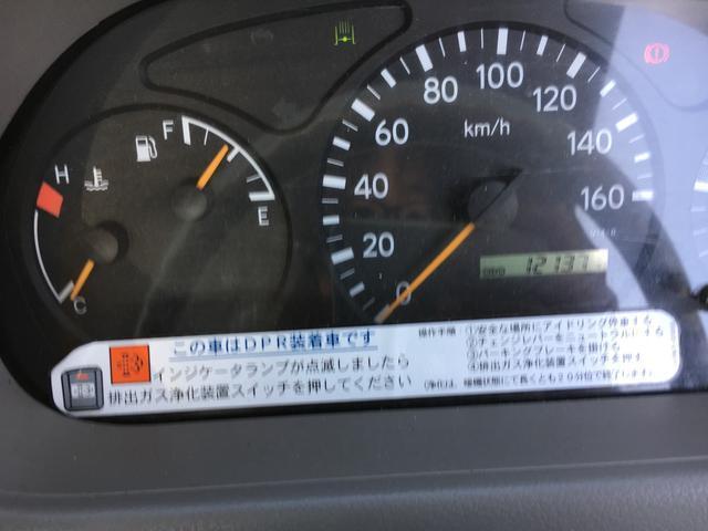 トヨタ トヨエース 2t積 ワイド 平ボデー 5MT