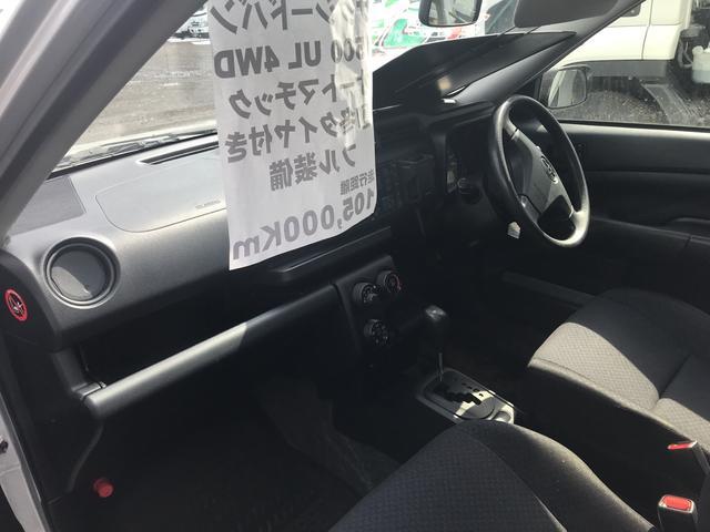 UL 4WD オートマチック 夏/冬タイヤ付き(7枚目)
