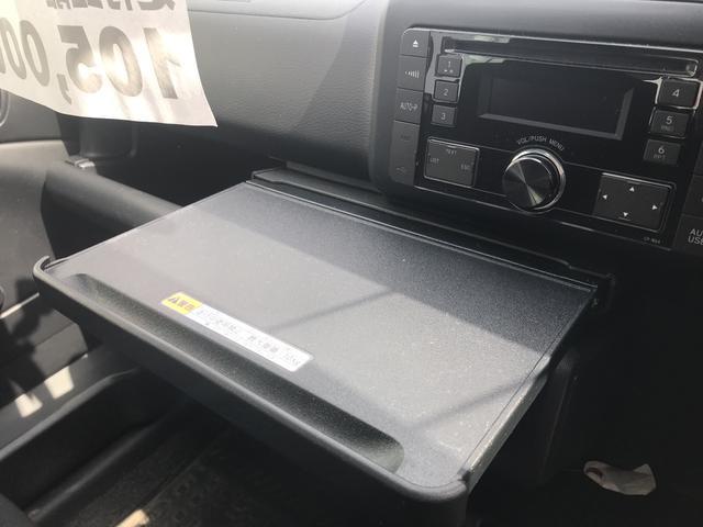 UL 4WD オートマチック 夏/冬タイヤ付き(17枚目)