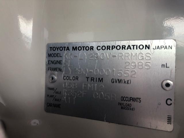 「トヨタ」「ダイナルートバン」「その他」「北海道」の中古車23
