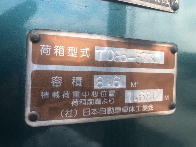 1650kg新明和プレス式塵芥車8.6立米(13枚目)