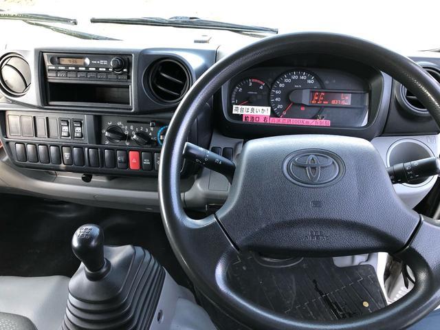 「トヨタ」「ダイナトラック」「トラック」「北海道」の中古車16