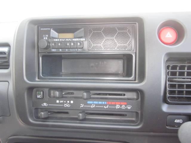 スペシャル保冷車 4WD(9枚目)