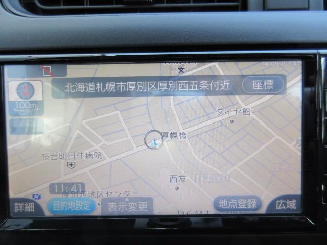 トヨタ サクシード UL-X4WD