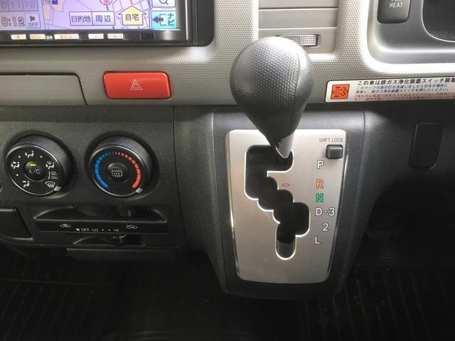 ロングDX4WDディーゼルターボ(11枚目)