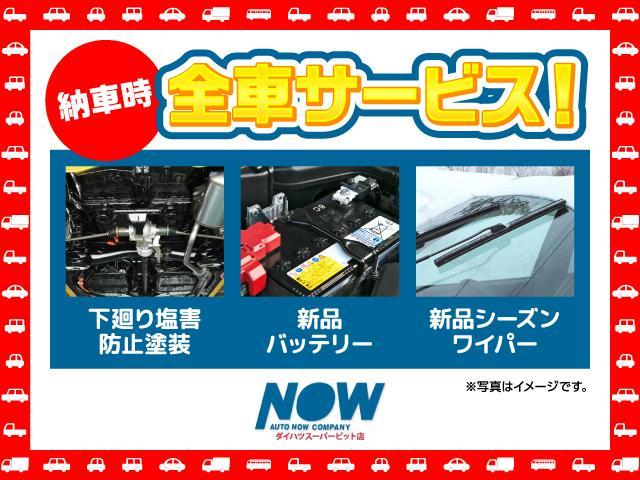 DXエアロルーフ4WD(2枚目)