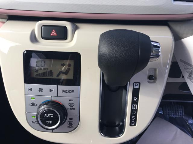 XリミテッドメイクアップSAIII4WD両側Pスライドドア(11枚目)