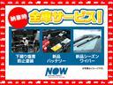 三菱 デリカバン DXエアロルーフ4WD