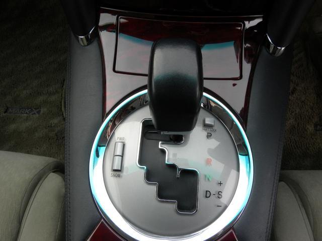 トヨタ マークX