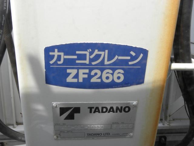 タダノ6段クレーン車ラジコン付 ゴンドラ 新品冬タイヤ(18枚目)