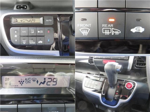 ホンダ N BOXカスタム G・Lパッケージ 4WD ワンオーナー 電動スライドドア