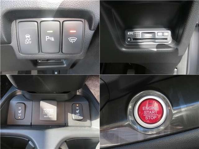 ■コーナーセンサー■各コーナーにセンサーがありますので障害物が近づくと音で知らせてくれるため、安全な運転をサポートしてくれます♪