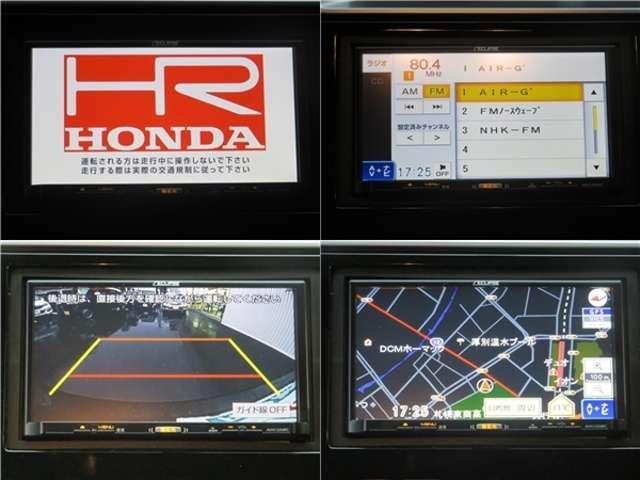 13G・F 4WD 社外メモリーナビ バックカメラ ETC(3枚目)