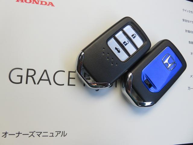 ハイブリッドEX・ホンダセンシングブラックスタイル 4WD(12枚目)