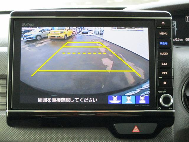 「ホンダ」「N-BOX」「コンパクトカー」「北海道」の中古車27