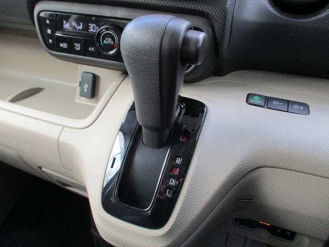 「ホンダ」「N-BOX」「コンパクトカー」「北海道」の中古車33