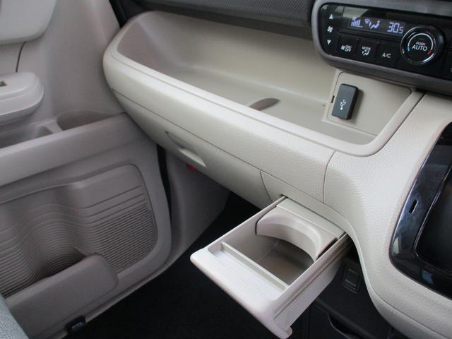 「ホンダ」「N-BOX」「コンパクトカー」「北海道」の中古車45