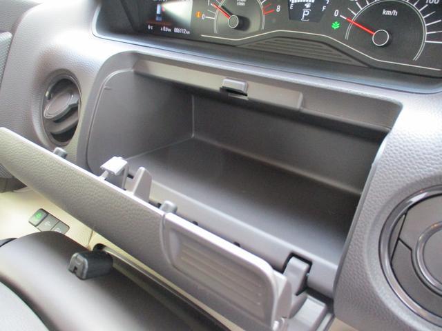 「ホンダ」「N-BOX」「コンパクトカー」「北海道」の中古車46