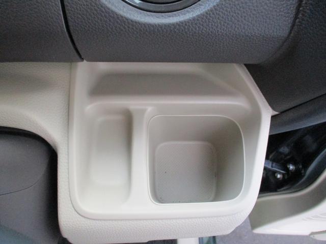 「ホンダ」「N-BOX」「コンパクトカー」「北海道」の中古車47