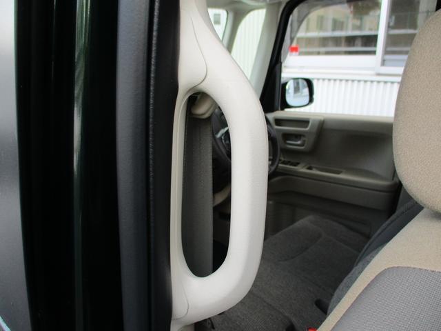「ホンダ」「N-BOX」「コンパクトカー」「北海道」の中古車53