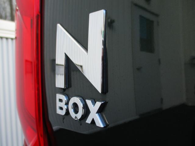 「ホンダ」「N-BOX」「コンパクトカー」「北海道」の中古車74