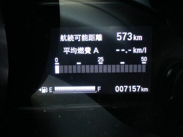 「ホンダ」「フィット」「コンパクトカー」「北海道」の中古車23