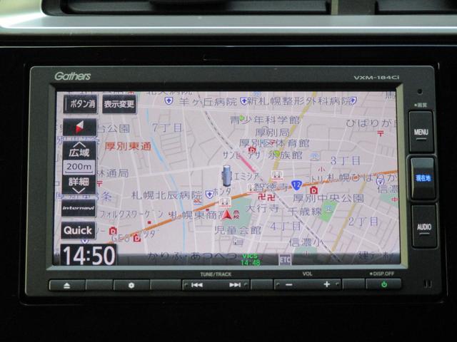 「ホンダ」「フィット」「コンパクトカー」「北海道」の中古車29