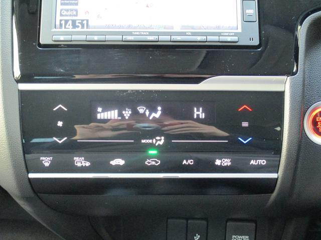 「ホンダ」「フィット」「コンパクトカー」「北海道」の中古車30