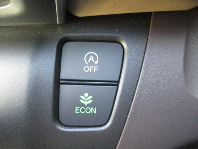 G 4WD 社外メモリーナビ 片側電動ドア 横滑防止(10枚目)