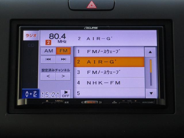 G 4WD 社外メモリーナビ 片側電動ドア 横滑防止(25枚目)