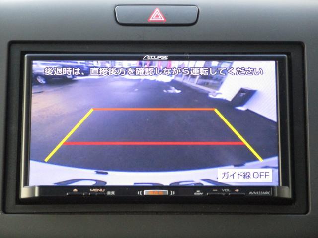 G 4WD 社外メモリーナビ 片側電動ドア 横滑防止(26枚目)