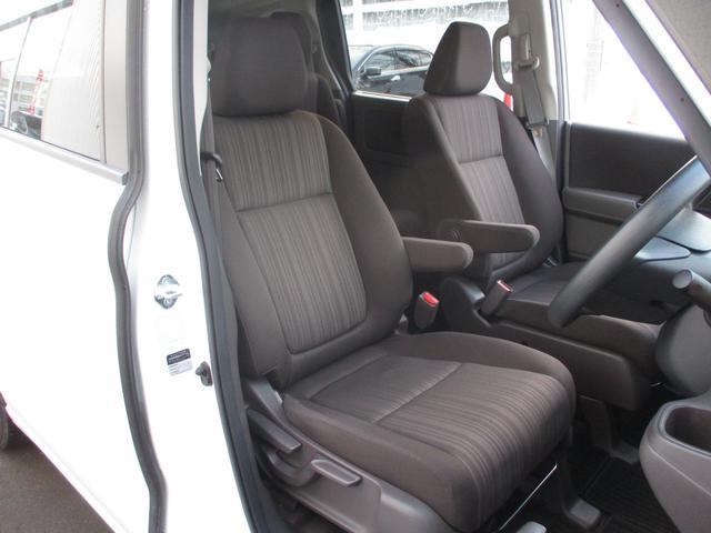 G 4WD 社外メモリーナビ 片側電動ドア 横滑防止(44枚目)