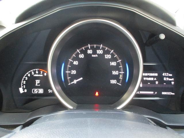13G・L ホンダセンシング 4WD 試乗車アップ ワンオーナー 純正ナビ(21枚目)