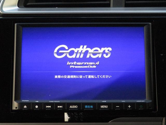 13G・L ホンダセンシング 4WD 試乗車アップ ワンオーナー 純正ナビ(24枚目)